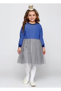 Платье «Клайси» синего цвета с серым
