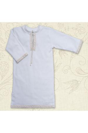 Сорочка для хрещення «Крістіан» бежевого кольору з довгим рукавом