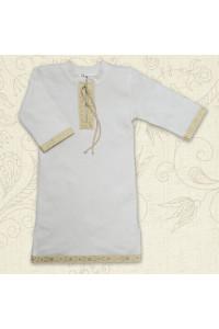 Сорочка для крещения «Кристиан-2» молочная с золотистым