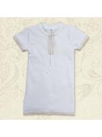 Сорочка для крещения «Кристиан» молочного цвета с коротким рукавом