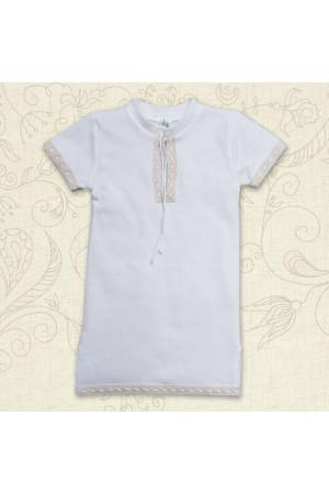 Сорочка для хрещення «Крістіан» бежевого кольору з коротким рукавом