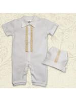 Комплект для крещения «Тимофей» белого цвета с коротким рукавом