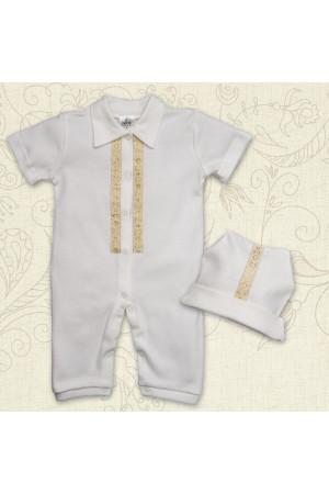 Комплект для хрещення «Тимофій» молочного кольору з коротким рукавом