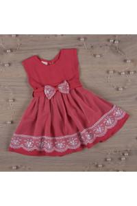 Сукня «Ангеліна» коралового кольору