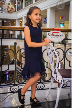 Платье «Виардо» синего цвета