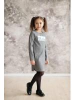 Сукня «Паріс» сірого кольору