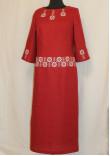 Сукня «Північне сяйво» бордового кольору