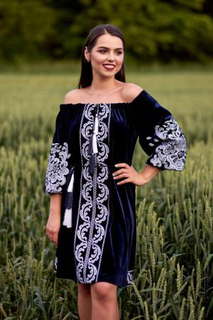 Платье «Данута» темно-синего цвета