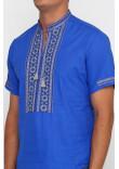 Вишиванка «Оберегова» синя з вишивкою сірого кольору КР