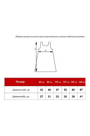 Сукня для дівчинки «Любояра» білого кольору