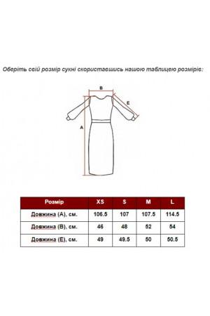 Сукня «Гафія» вершкового кольору