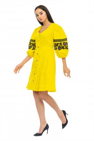 Сукня «Лея» лимонного кольору