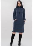 Сукня «Хортон» синього кольору