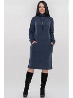 Платье «Хортон» синего цвета