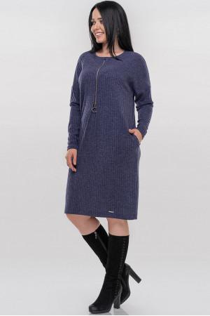 Платье «Севиль» синего цвета