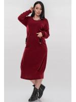 Платье «Ида» красного цвета
