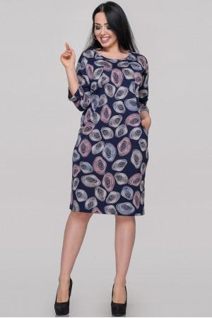 Платье «Пилл» синего цвета