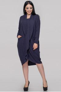 Сукня «Ліза» темно-синього кольору