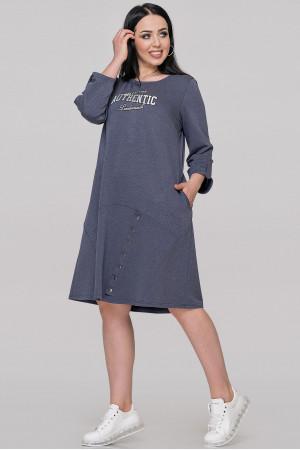 Платье «Уитни» цвета джинс