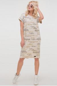 Платье «Арета» бежевого цвета