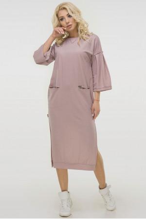 Платье «Никки» цвета пудры