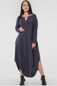 Платье «Николь» синего цвета