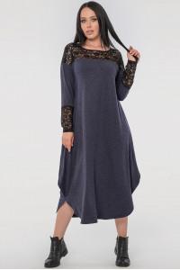 Платье «Брая» синего цвета