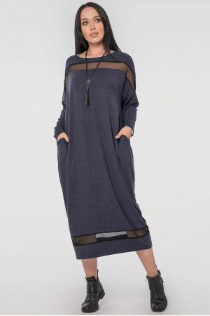 Платье «Бигольд» синего цвета