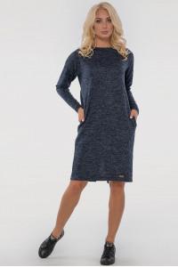 Платье «Лойс» синего цвета