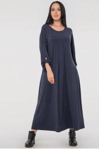 Платье «Калхида» синего цвета