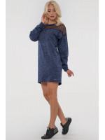 Платье «Эвелина» синего цвета