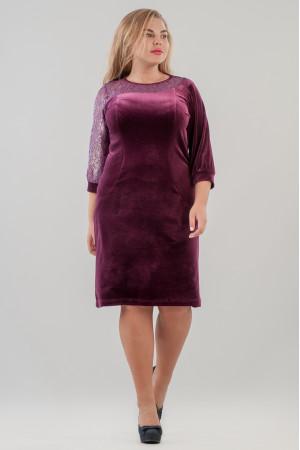 Сукня «Сієнна» бузкового кольору