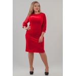 Сукня «Сієнна» червоного кольору