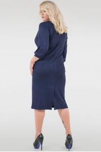 Сукня «Тесса» синього кольору
