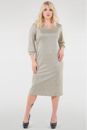 Платье «Тесса» золотистого цвета