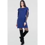 Сукня «Дебра» синього кольору