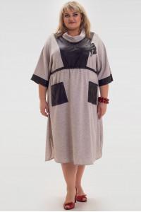 Сукня «Роксі» бежевого кольору