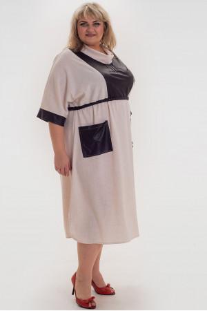 Платье «Рокси» бежевого цвета