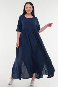 Платье «Алиша» темно-синего цвета
