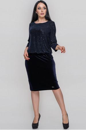 Платье «Ливерия» синего цвета
