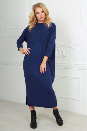 Платье  «Двина» синего цвета