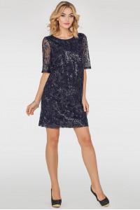 Сукня «Кейтлін» синього кольору