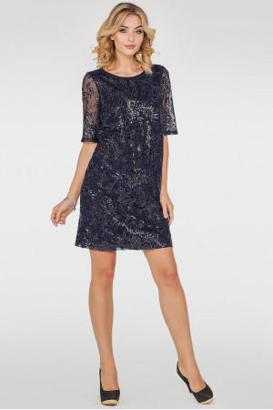 Платье «Кейтлин» синего цвета