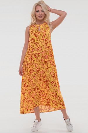 Сукня «Беата» жовтого кольору
