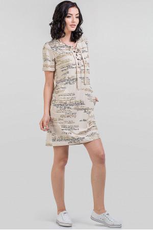 Платье «Алика-2» с принтом