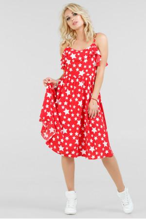 Платье «Камиса» красного цвета