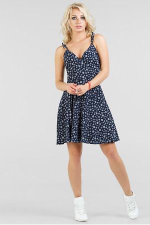 Платье «Зарта» синего цвета