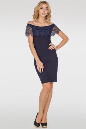 Сукня «Фрайм» темно-синього кольору