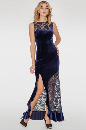 Платье «Амидала» синего цвета