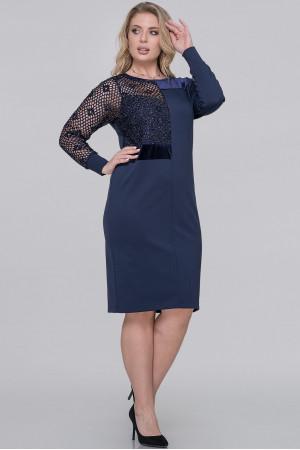 Платье «Гленда» синего цвета
